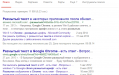 Yandex Браузер