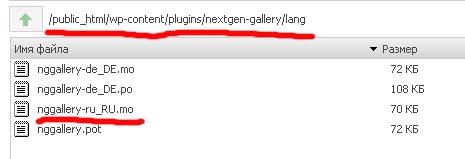 Загрузка языкового файла