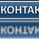 Установка на сайт виджета группы Вконтакте