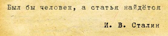 Оформление цитат на сайте WordPress