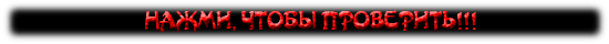 Yandex CY (TIC) & PR Viewer